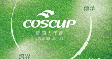 coscup-2016-head1